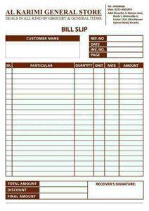 Private: Receipt Book /Invoice Book /Delivery Book printing