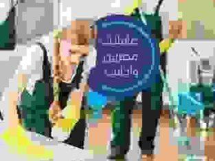 مكتب الفتح للخدمات التمريضيه وتوريد عماله داخليه