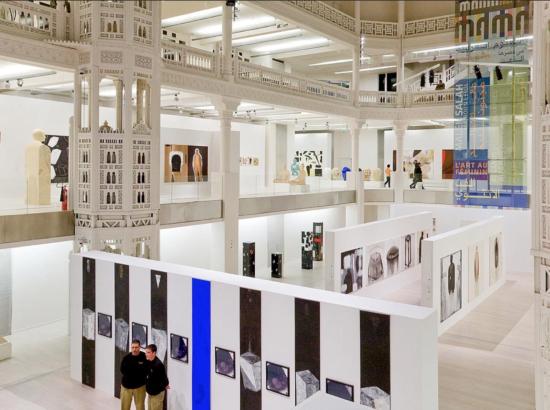 Musée public national d'Art moderne et contemporain d'Alger