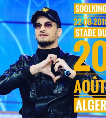 Soolking 22 Août à Alger