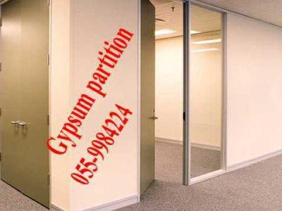 gypsum partition work company Ajman uae