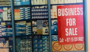 Building material shop for sale